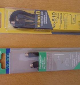 НОВЫЕ кабели SONY – VK 800 и 810