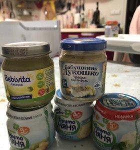 Детское питание (пюре овощное)