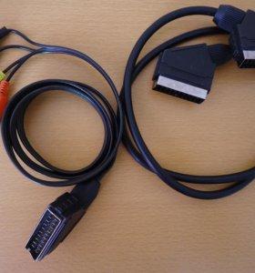 НОВЫЕ кабели