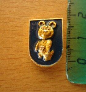 Олимпийский мишка , ВЛКСМ