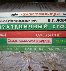 Ассортимент книг. Разная тематика