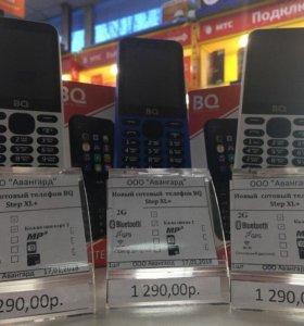 Новые сотовые телефоны
