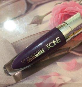 Фиолетовый блеск-лак для губ.