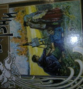 Антикварная книга 1915г