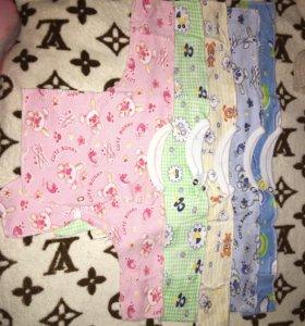 Распашонки для новорожденных
