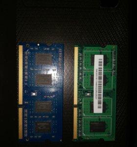 Оперативной памяти для ноутбука