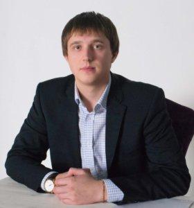 Адвокат Бойко Андрей Евгеньевич