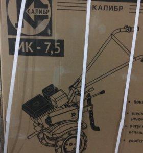 Бензиновый мотокультиватор Калибр МЕ7,5