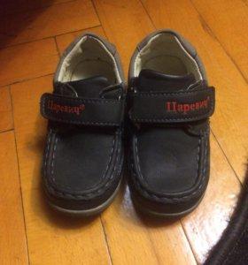Детская туфля