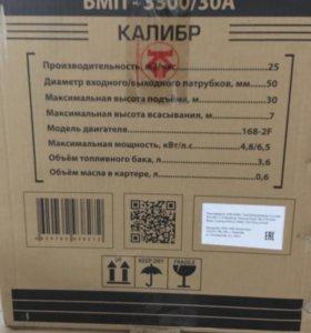 Бензиновая мотопомпа Калибр БМП -3300/30А