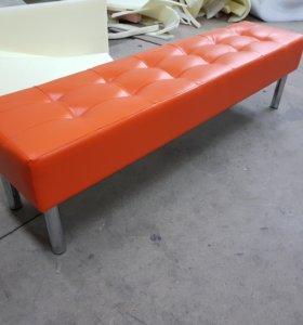 Банкетка пуф лавка) пуфик диван офис скамья