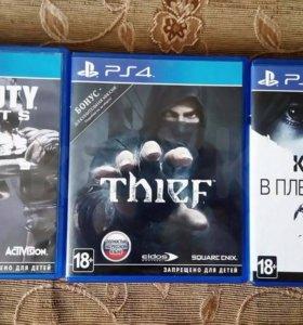 Игрульки для PlayStation 4