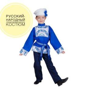 Прокат карнавальных костюмов (фмр)