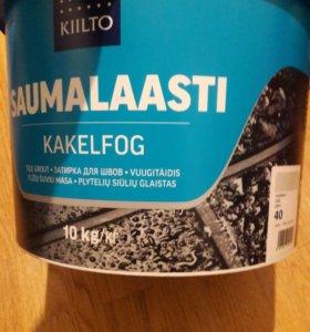 Затирка Kiilto Saumalaasti №40 серый 10 кг