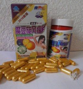 ВОЛШЕБНЫЕ БОБЫ. Китайские товары