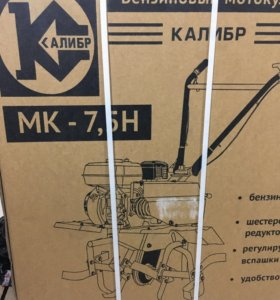 Мотокультиватор Калибр МЕ-7,5Н