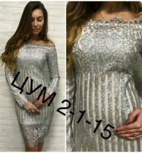 Продам платье, размер 44