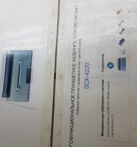 МФУ Samsung SCX-4220 4.0 новый