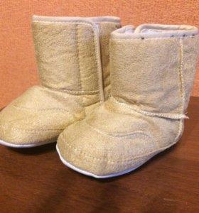 Зимние пинетки. Новые. Ботинки детские