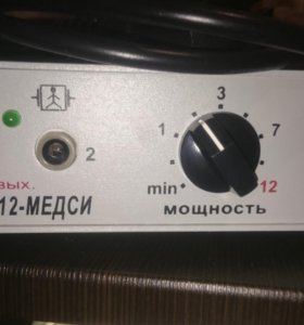 Электроэпилятор Эхвч-12-Медси