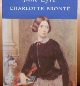 """charlotte bronte new gothic robert heilman Two essays from this period, both by robert heilman, stand out """"charlotte brontë, reason and the moon"""" (1960) and """"charlotte brontë's 'new' gothic."""