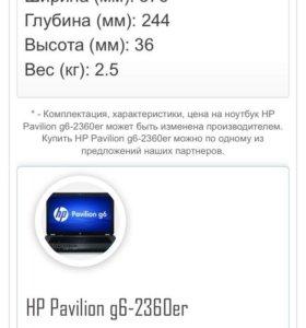 hp pavilion g6 2360er