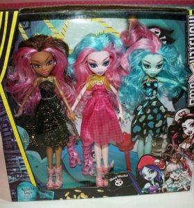 Игрушка кукла Монстр Хай 3 шт в упаковке