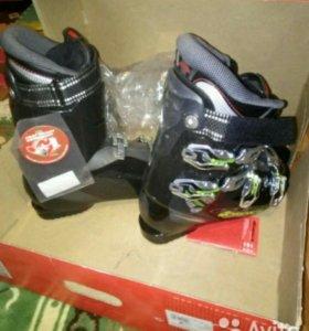 Горнолыжные ботинки новые