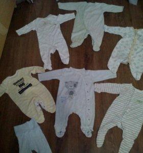 Вещи на мальчика пакетом от 0 до 6 месяцев