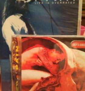 Pain mp3&dvd
