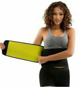 Пояс для похудения,регулируемый