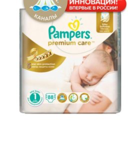 Памперсы для новорождённых