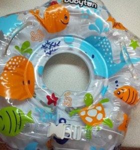 Новый круг для купания