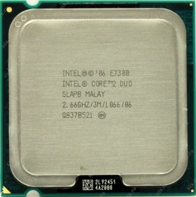 Intel Core 2 Duo E7300 + кулер на выбор