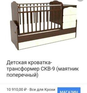 Кровать трансформер СКВ