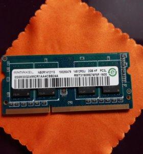 Оперативная память DDR3L 2Gb для ноутбука