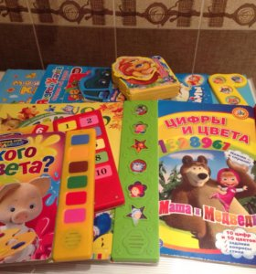 Книги для ребёнка
