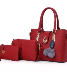 Комплект из 3 сумок. Новый.