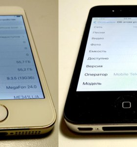 iPhone 5S 64gb, iPhone 4S 16gb