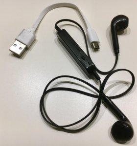 Bluetooth гарнитура стерео
