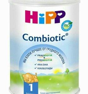 Молочная смесь Hipp (хипп) 800гр