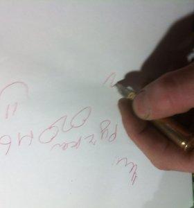 Ручка из гильзы