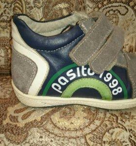 Ботиночки Pasito