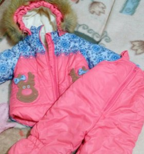Комбенизон и курточка