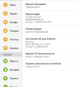 Планшет. Samsung Galaxy tab A