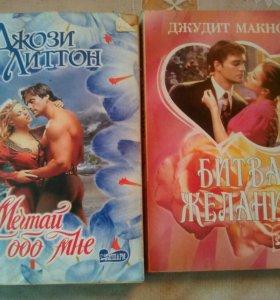 Книги,роман,много