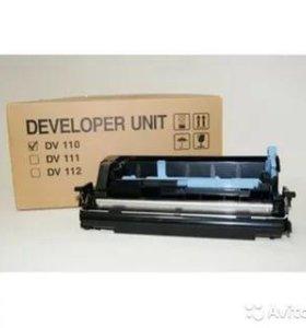 Картридж для принтера Kyocera