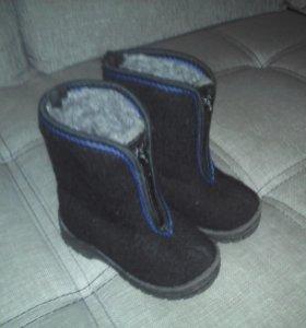 Зимние войлочные сапоги