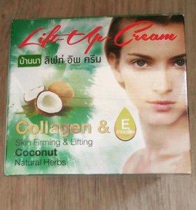 Крем для лица с кокосовым маслом