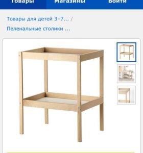ИКЕЯ Кроватка,пелен стол, матрас, клеенка,бортики